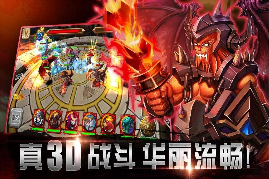 《众神世界3D》_游戏下载小笑话网