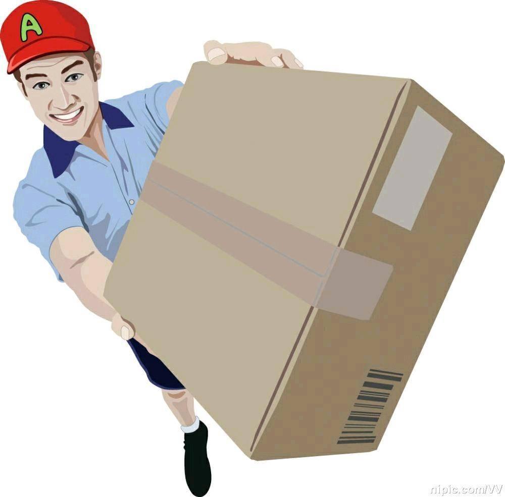 快递员自述:当我送快递时我在想什么?