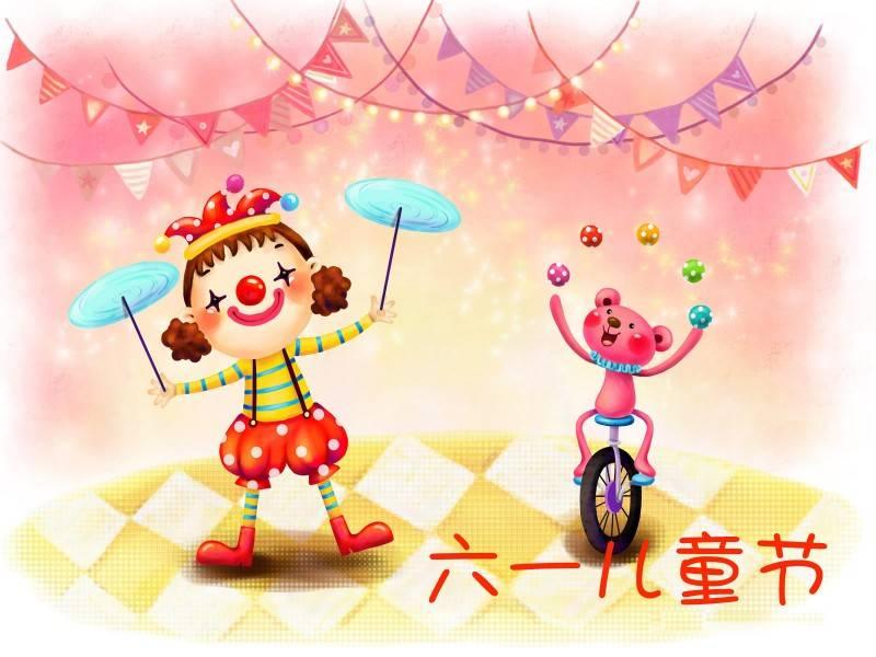儿童节QQ签名相关祝福语