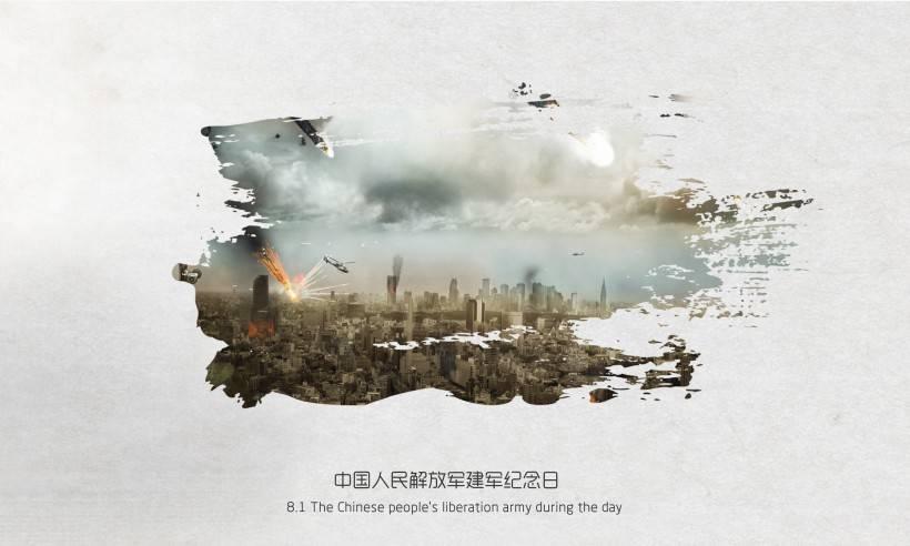 八一QQ微信祝福语信息