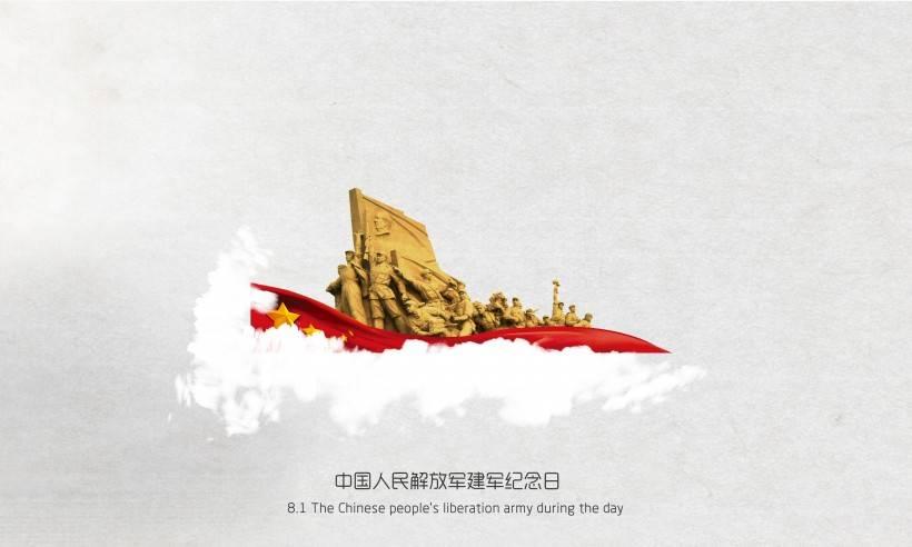 八一建军节祝福语短信