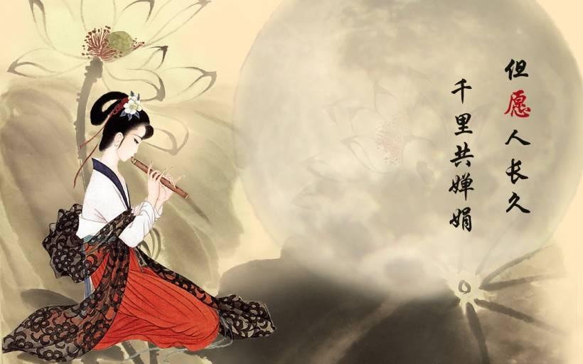 那些关于中秋节的神话传说