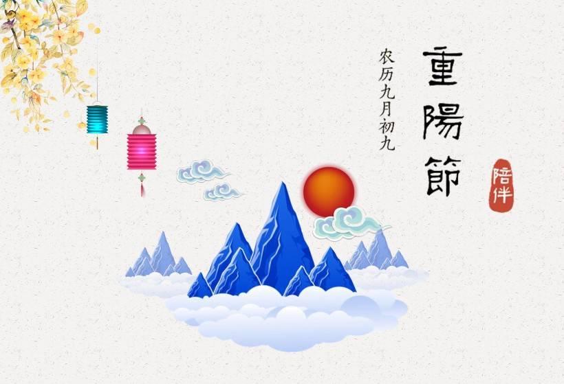 重阳节创意短信 重阳节笑话祝福语