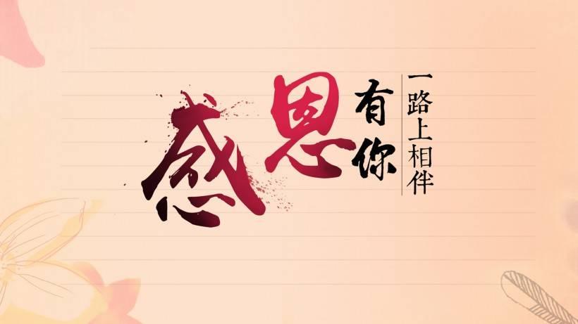 感恩节温馨问候短信小笑话网